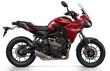 Moto-Yamaha-Tracer-700-promoción-seguro-matriculación-y-financiación