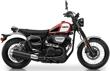 Consigue tu Yamaha SCR950 con un descuento especial