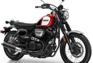 Llevate tu Yamaha SCR950 en VFerrer Gandia
