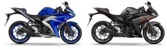 Consigue la nueva Yamaha YZF-R3 en VFerrer Alzira