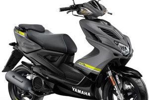2018 Yamaha Aerox 4 en VFerrer Alzira